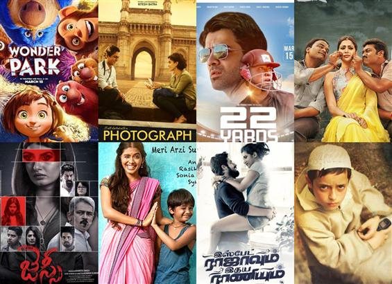 Movies This Week: Photograph, Hamid take center-stage!