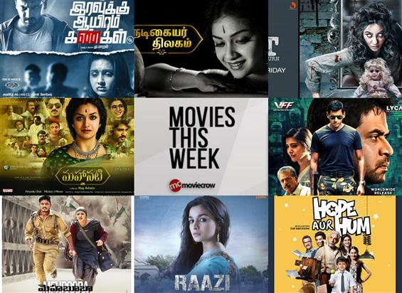 Movies This Week: Raazi, Mahanati / Nadigaiyar Thilagam top the race!