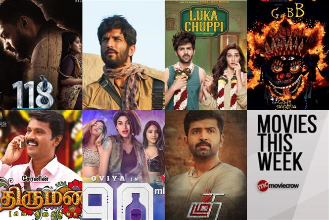 Movies This Week: Sonchiriya, Thadam take by surprise!