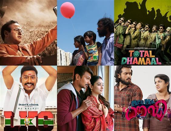 Movies This Week: ToLet, LKG emerge on top!