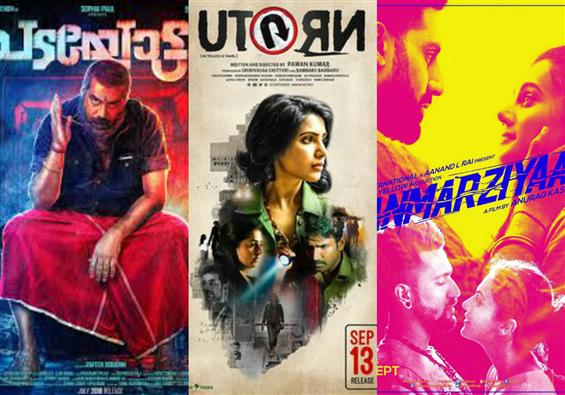 Movies This Week: U Turn, Padayottam, Manmarziyaan emerge winners!