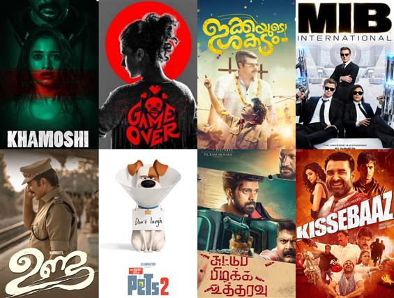 Movies This Week: Unda, Game Over, Suttu Pidikka Utharavu win!