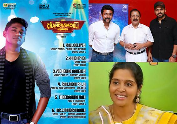 Mr. Chandramouli Tracklist: Suriya,Karthi's sister...