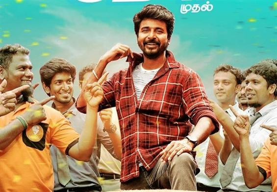 Mr Local Day 1 Box Office Report