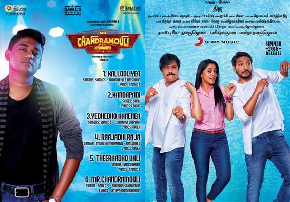 Mr.Chandramouli Music Review