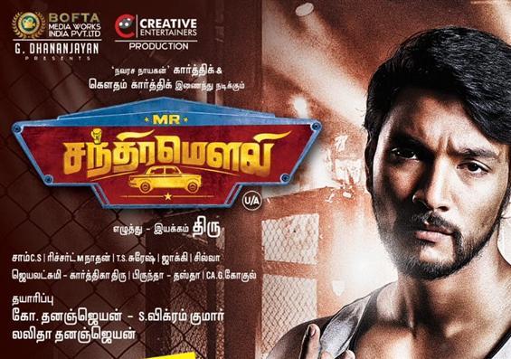 Mr.Chandramouli to release in 300 screens in Tamil Nadu!