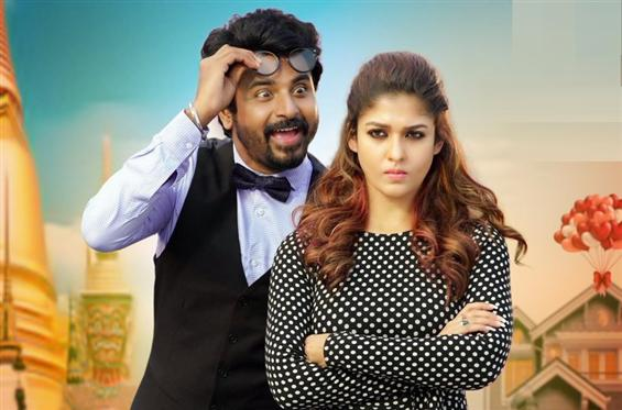 Mr.Local Opening Weekend Box Office Report