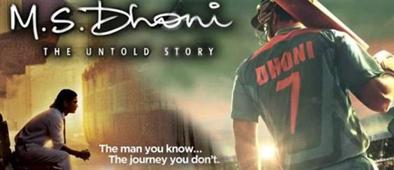 MS Dhoni: The Untold Story rules the Tamil Nadu box office