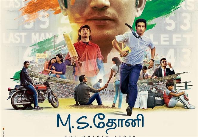 dhoni tamil movie songs download