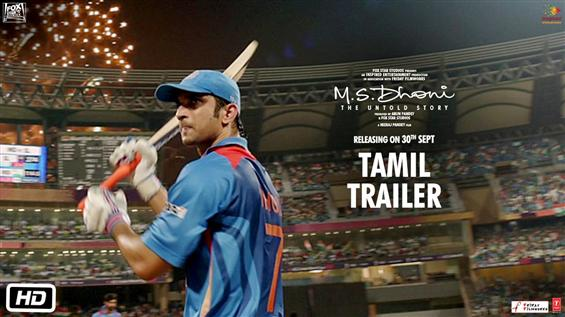 M.S.Dhoni - The Untold Story Tamil Trailer