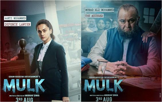Mulk First Look Posters and Teaser ft Rishi Kapoor & Taapsee Pannu