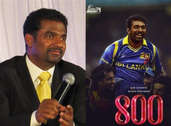 Muthiah Muralidaran: Is it my fault that I was bor...