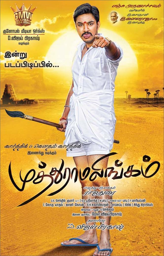 Tamilmini.Net- Tamil Mp3 songs , Tamil Mp3 Downloads