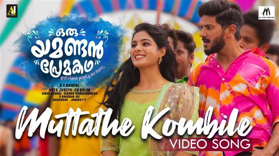 News Image - Muttathekombile Video Song from Dulquer Salmaan's Oru Yamandan Premakadha Out Now! image