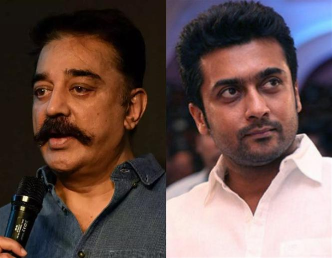 'My support is for Suriya' : Kamal Haasan backs criticism of National Education Policy draft, 2019!