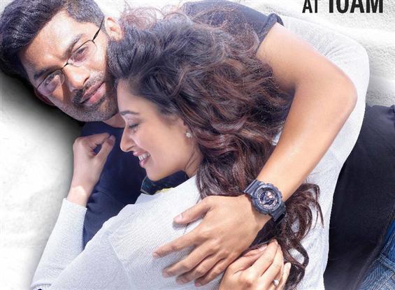 Naa Nuvve Trailer ft Nandamuri Kalyan Ram, Tamannah