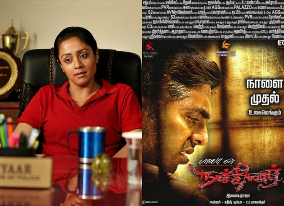 Naachiyaar Preview : Things to look forward in Bal...