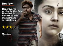 Naachiyar Review - Atypicaly typical! Image