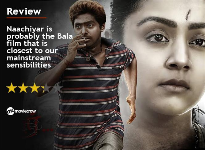 Naachiyar Review - Atypicaly typical!