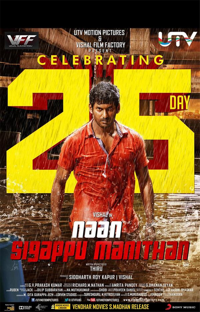 Naan Sigappu Manithan Completes 25 days