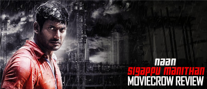 Naan Sigappu Manithan Review - Diverse halves