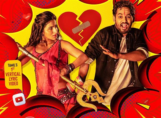 Naan Sirithal First Single: Breakup Song Video Fea...