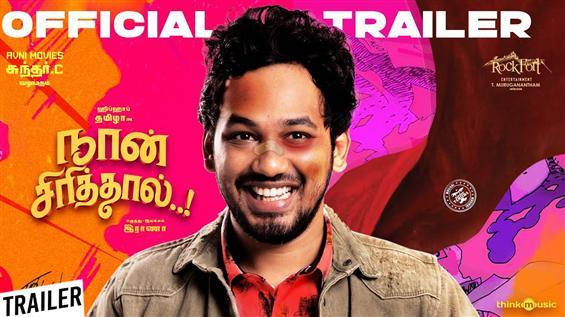 Naan Sirithal Trailer - Hilarious!