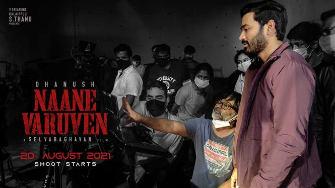 Naane Varuven to begin shooting from August! Yuvan updates on film's music!
