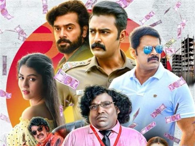 Naanga Romba Busy Review - A typical Sundar C style Heist-Investigation film that lacks substance!