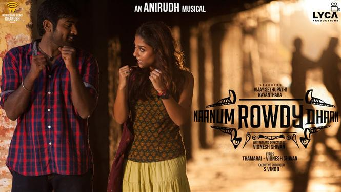 naanum rowdy dhaan songs music review tamil movie music reviews and news. Black Bedroom Furniture Sets. Home Design Ideas
