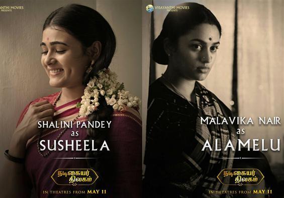 Nadigaiyar Thilagam: Character posters feat. Shalini Pandey, Malavika Nair & others unveiled