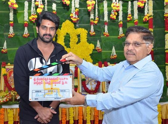 Naga Shourya's new film launched