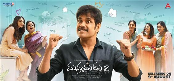 Nagarjuna starrer Manmadhudu 2 release date locked