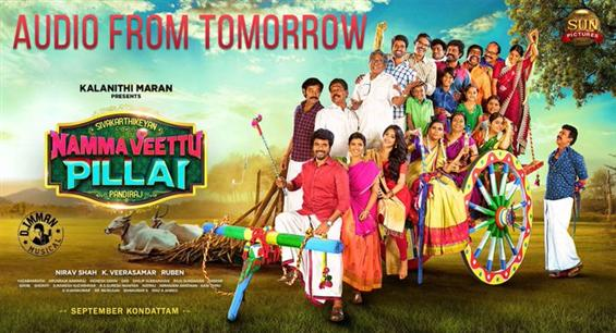 Namma Veettu Pillai Audio From Tomorrow!