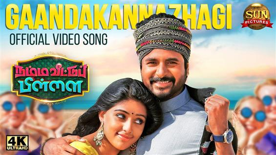 Namma Veettu Pillai: GaandaKannazhagi Video Song ft. SivaKarthikeyan, Anu Emmanuel