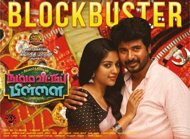 Namma Veettu Pillai Opening Weekend Box Office Report