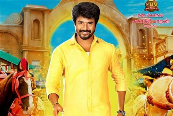 Namma Veetu pillai  Review - Pandiraj hits the rig...