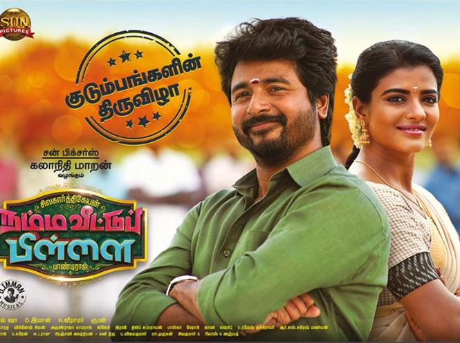 Namma Veetu Pillai Worldwide Box Office Collection Report