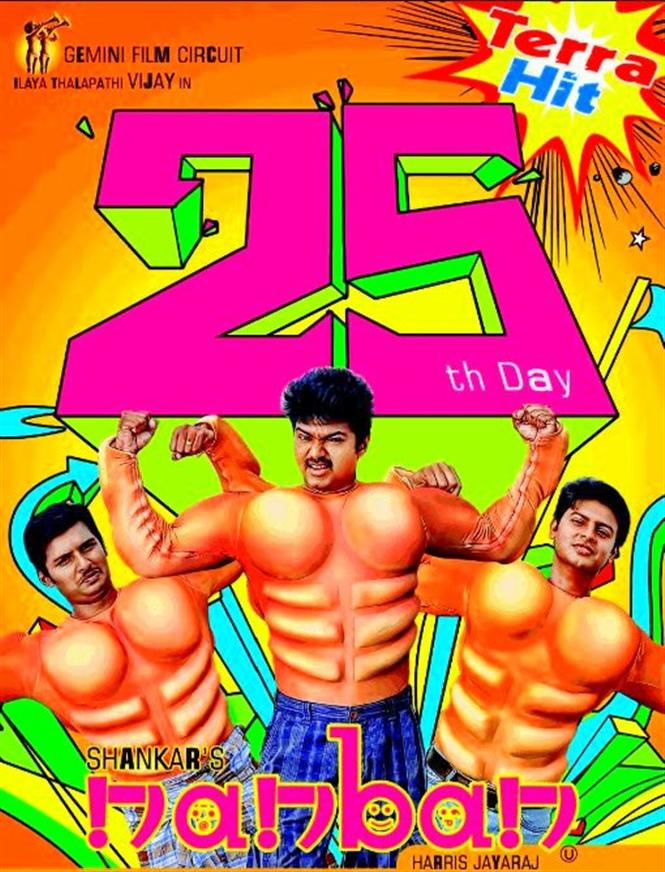 Nanban Completes 25 Days