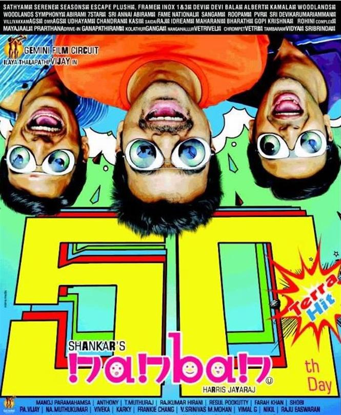 Nanban completes 50 days