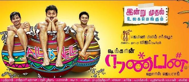Nanban Movie Review