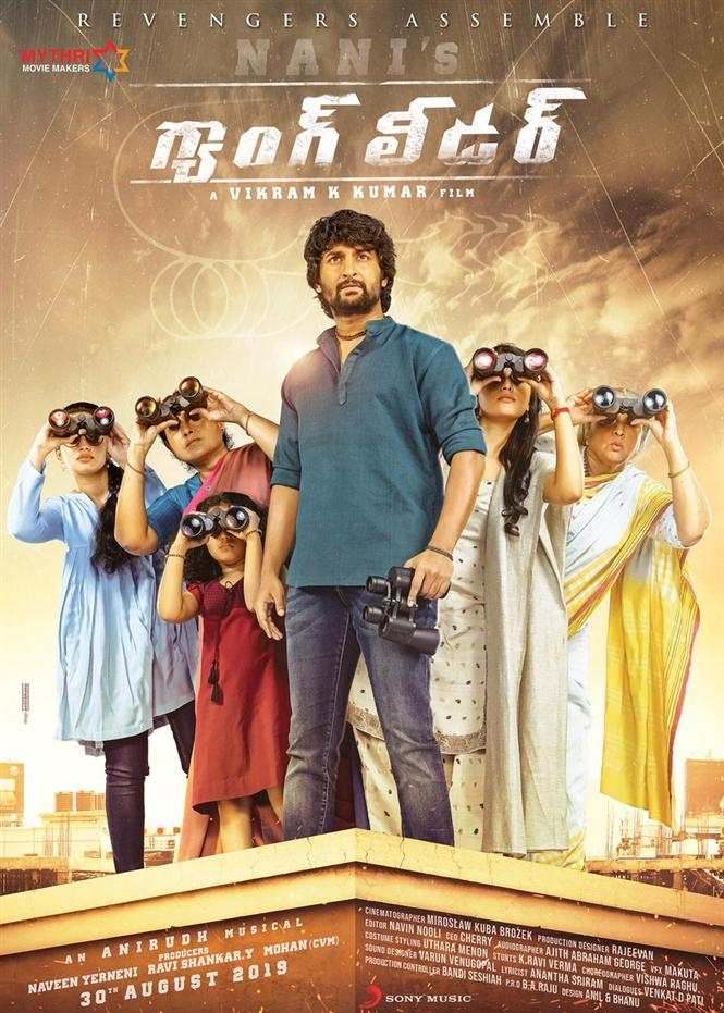 Nani's Gang Leader First Look Out Now!