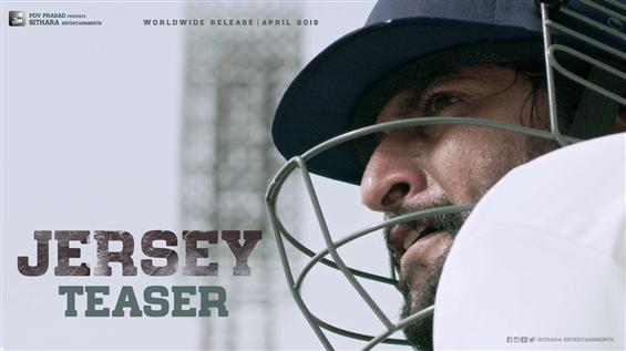 Nani's Jersery Teaser