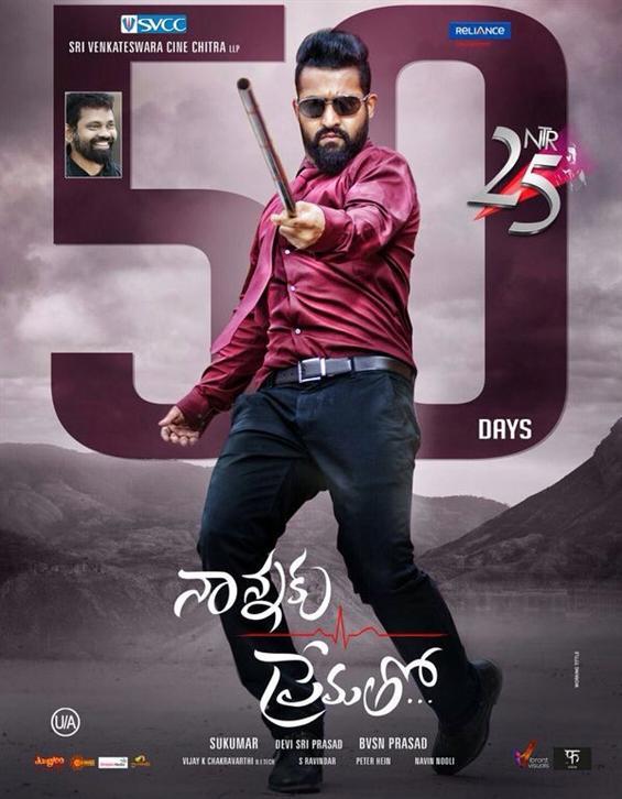 Nannakku Prematho completes 50 days