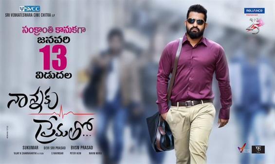 Nannaku Prematho Opening Weekend Box Office