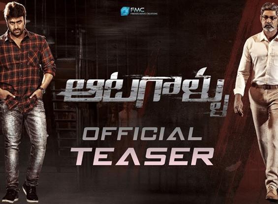 News Image - Nara Rohit's Aatagallu Teaser image