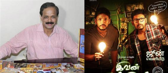 National Award Winner Dhananjayan Govind turns distributor with Ivan Thanthiran