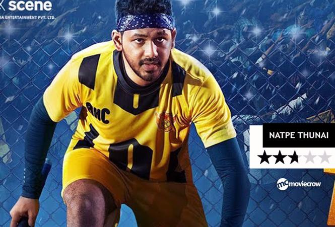 Natpe Thunai Review - A simplistic sports drama that plays to the gallery!
