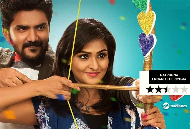 Natpunna Ennaanu Theriyumaa Review - A fairly admissible watch for bromance lovers and those with less expectations!