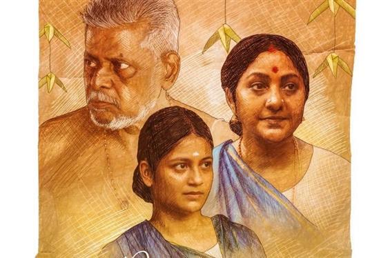 Navarasa - Payasam Review